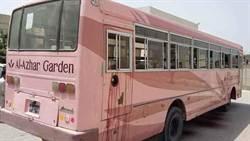 巴基斯坦公車攻擊  至少41死