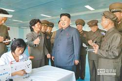 韓情報機構:金正恩上台已處決70餘名幹部