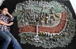 80後小夥用金屬錢幣堆出「重慶城」