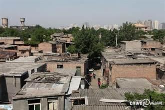 西安最大棚戶區將拆  3000戶居民遷離