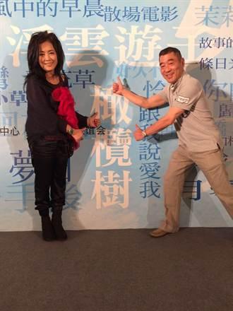 民歌40前進上海 齊豫爆〈橄欖樹〉原是〈小毛驢〉