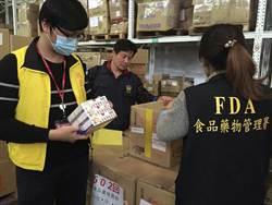 日本食品輸台需附證明 新制明上路仍無配套