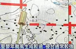 「致災梅雨」 今年首波強鋒面20日報到
