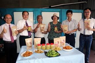 古法製作 65歲農婦原味水果乾供不應求