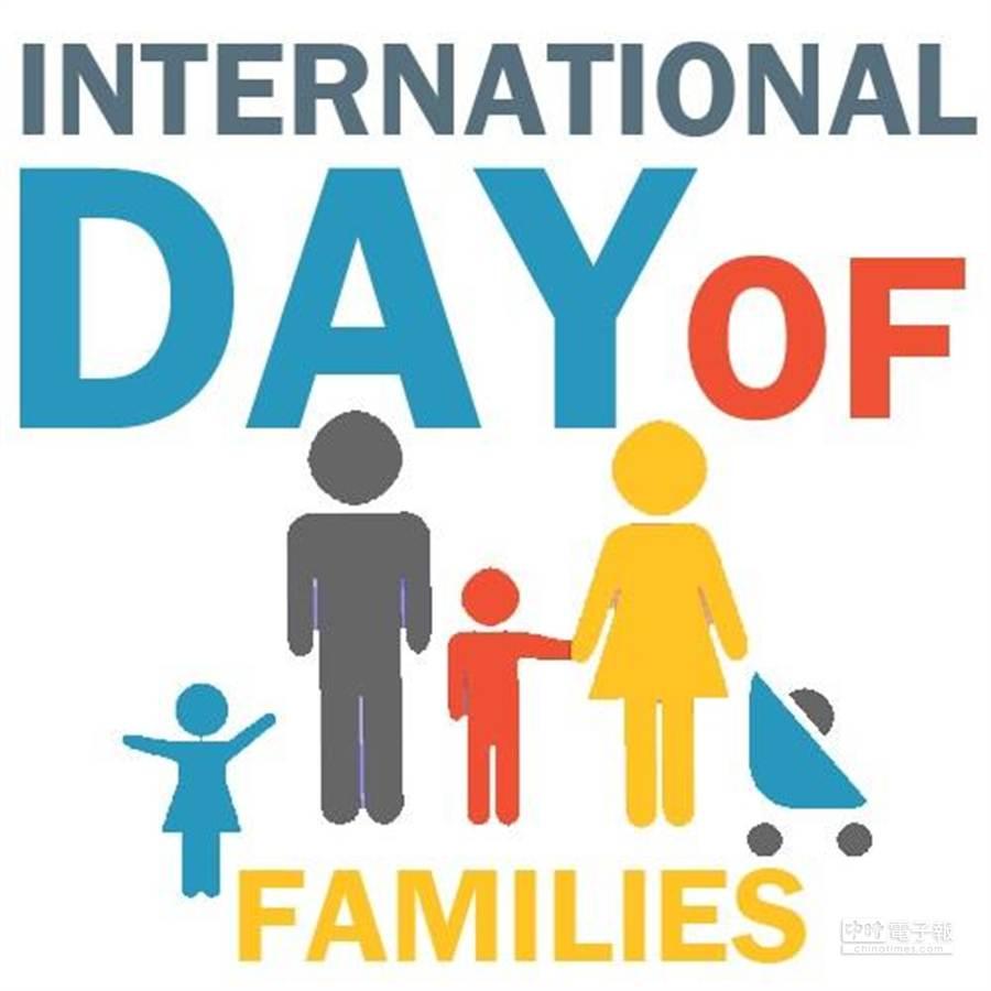 今年「國際家庭日」的主題中,聯合國強調性別平等及兒童權利,家庭不再是男性說了算。(翻攝自推特)
