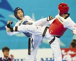 跆拳女將黃韻文土耳其奪銀 奧運門票更近了
