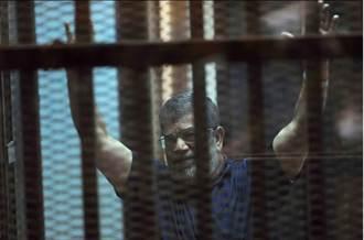 埃及前總統判死刑 3法官遇襲身亡