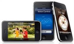iPhone 3GS被拋棄 蘋果或不再維修