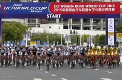 義大利女自行車手奪世界盃崇明站冠軍