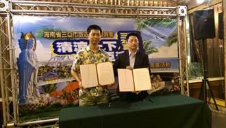 陸三亞夏日旅遊推介會 台南行銷吸客