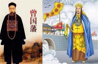 近代中國被炮決者 洪秀全