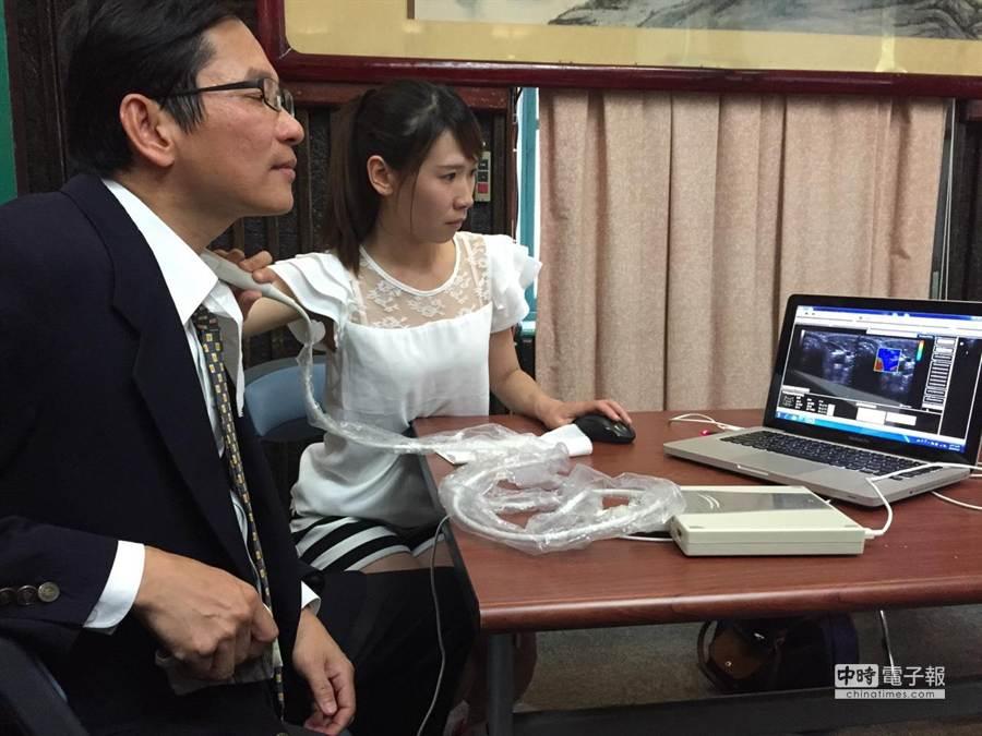 甲狀腺結節電腦輔助偵測診斷軟體可將超音波影像彩色視覺化、標示腫瘤輪廓,幫助醫師判讀。(洪欣慈攝)