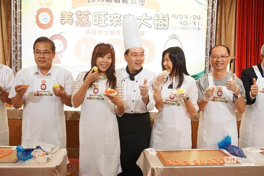 鳳荔文化節23日將登場,今舉行鳳荔馬卡龍創意美食秀,來賓大讚口味獨特。(柯宗緯攝)