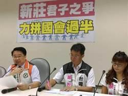 吳秉叡對洪舅胡世和 6月1日民調勝者選立委