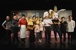 衛武營童樂節首夜間開幕  邀孩子當夜貓