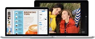 15 吋 MacBook Pro 配備 Force Touch 觸控式軌跡板