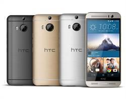 看好大螢幕手機 HTC不再推迷你旗艦機