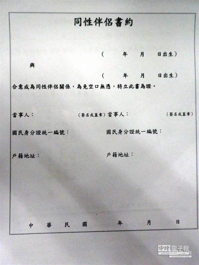 陽光註記要填3張表格。(李義攝)