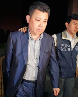 和旺前董座劉永祥涉炒股 裁定收押禁見