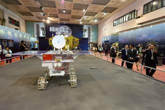 中國探月工程展2015全國巡展海口開展