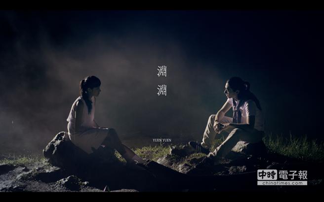 台灣索尼今日公布2015年Sony 4K短片大賽由作品「淵淵」獲得首獎。(圖/台灣索尼提供)