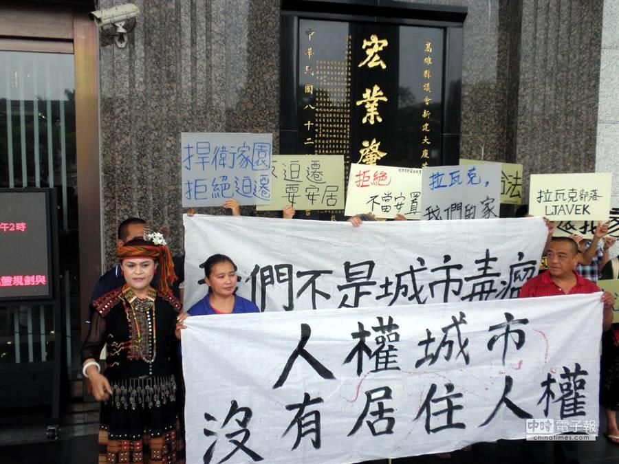 拉瓦克部落的排灣族人到議會陳情。(李義攝)