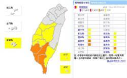 氣象局豪雨特報 南部防大雨成災