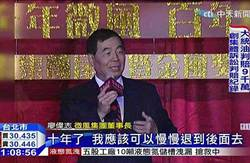 微風董座廖偉志 病逝榮總享壽67歲