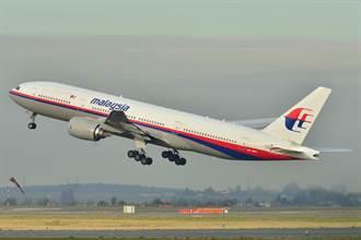 盜領MH370失聯班機乘客存款 馬男子被判鞭刑