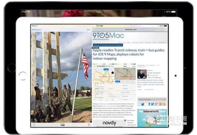外媒傳出蘋果可能為iPad開發分割螢幕顯示模式,除了可能應用在當前的產品外,也可能是專為12吋iPad開發的新特色。(取自9to5mac)