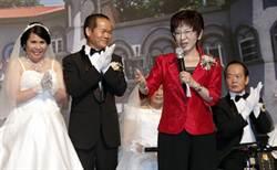 洪秀柱:盼下屆公益婚禮 以不同身分出席