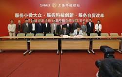 上海首家民營銀行正式營業
