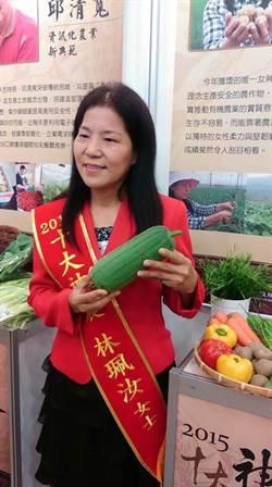 十大神農獎唯一女性 林珮汝的農場女人當家