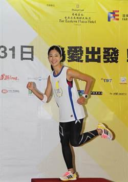 台南首場公益登高賽 逾千人挑戰