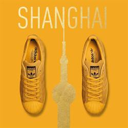 adidas Originals城市系列鞋 色彩超大膽