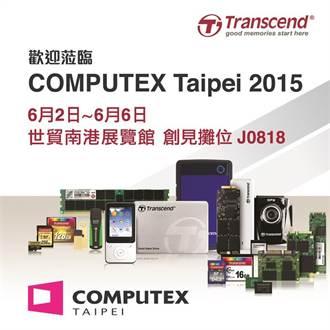 台北國際電腦展 創見展出創新行車紀錄器