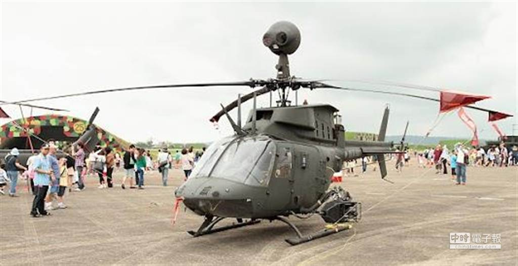 陸軍位於台南歸仁的飛行訓練指揮部,又發生OH-58D戰搜直升機「重落地」。(中時資料庫)