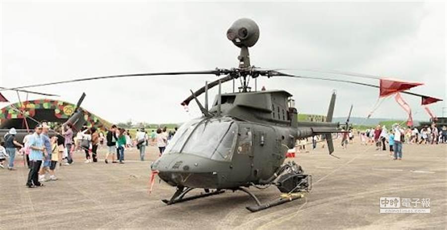 中華民國陸軍OH-58D。(本報資料照)