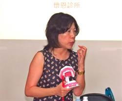 南投人文傳薪 特邀醫師講述口腔保健