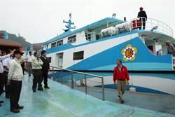改善離島交通 「東海明珠」抵馬祖