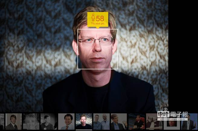 《VentureBeat》網站報導,微軟將會在Bing圖片搜尋服務中,整合How-old.net的功能。(取自VentureBeat)