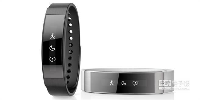 Liquid Leap Curve是宏碁首款時尚簡約的曲面觸控智慧手環。(宏碁提供)