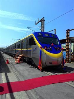 台鐵「微笑號」今交車 7月投入營運