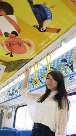 8年級正妹設計師 彩繪台鐵新微笑號車廂