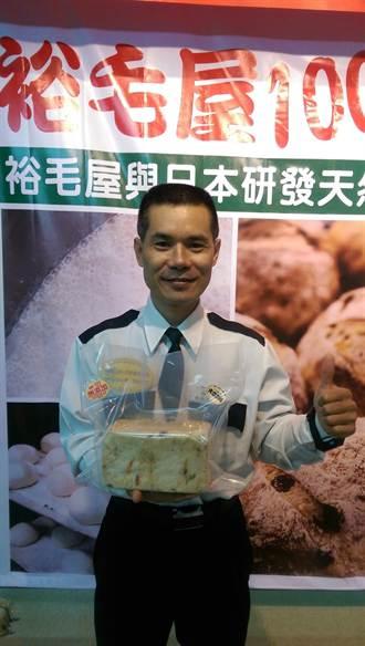 裕毛屋天然酵母麵包 成功外銷日本