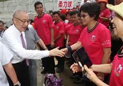 副總統吳敦義出席104年全國舞藝展演大會