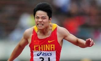 百米9秒99 蘇炳添跑得最快黃種人