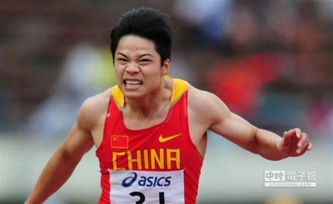 中國大陸百米選手蘇炳添。(圖/新華網)