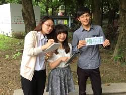大同學生暑假赴日寫遊記 食宿交通費全免