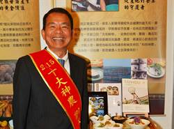 澎湖縣養殖漁民 榮獲2015年十大神農獎